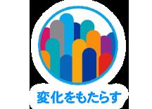 2017-2018イメージ
