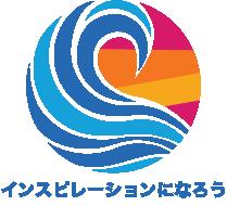 2018-2019イメージ